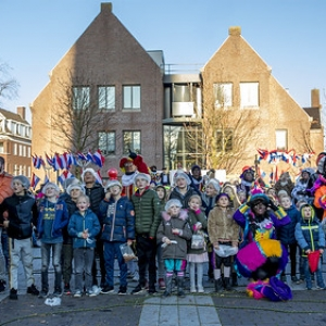 "Intocht Sinterklaas Asten 2018 (75) • <a style=""font-size:0.8em;"" href=""http://www.flickr.com/photos/135256382@N06/45248852184/"" target=""_blank"">View on Flickr</a>"